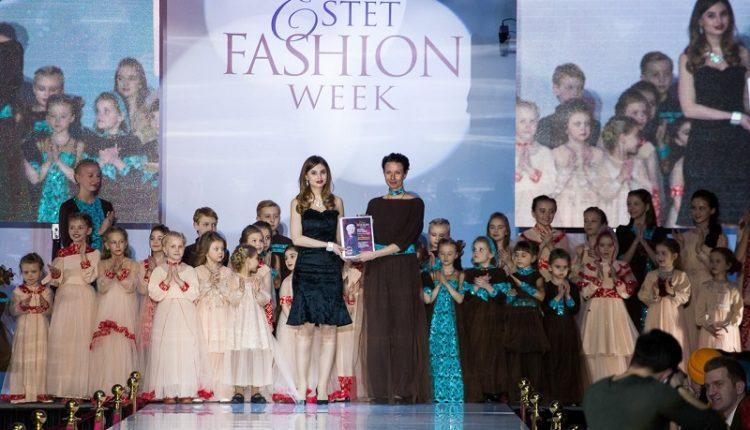Новый российский бренд Seraphima Fashion на Estet Fashion Week