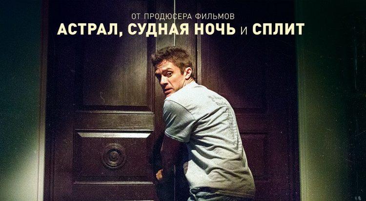 Психологический триллер «Истерия» выйдет в российский прокат 10 мая