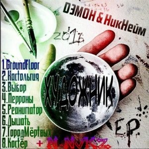 Денис Сибиркин 3