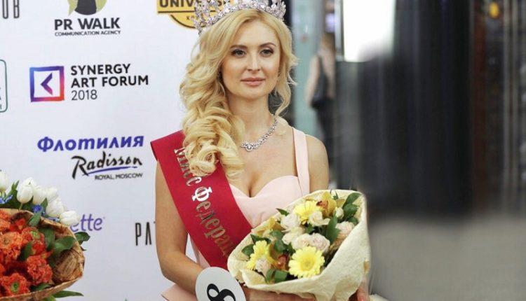 Ирина Писарева стала «Девушкой года» конкурса «Мисс Федерация»