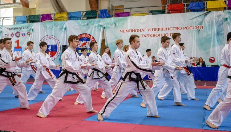 В Москве прошёл Чемпионат и Первенство России по Тхэквондо ГТФ-2018г.
