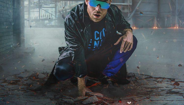 Певец Dante представляет сингл «Не пробуй»