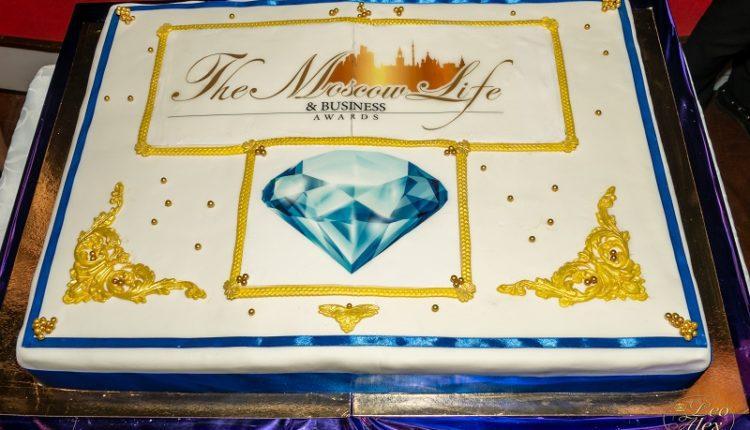 Первая премия THE MOSCOW LIFE & BUSINESS AWARDS
