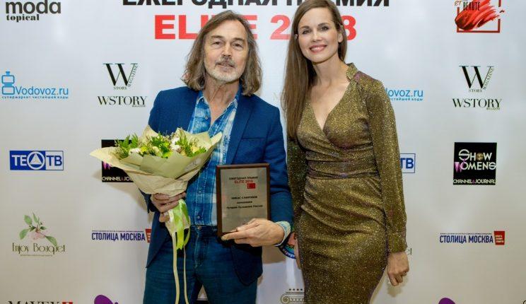 Названы победители Премии «ELITE 2018»