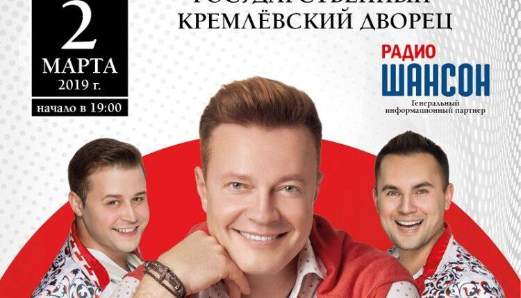 На юбилее Сергея Войтенко «Баян Микс» расскажет, что «Просто надо любить»