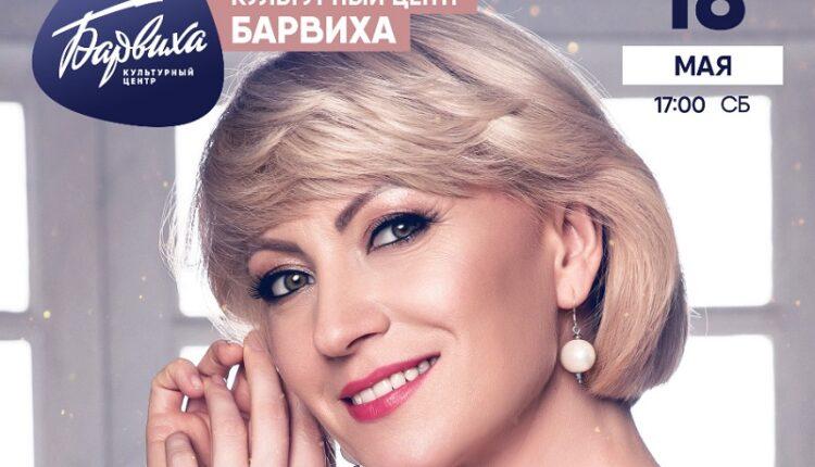 Анонс. «Моя Россия» — певица и писательница Алина Делисс готовит концерт-посвящение