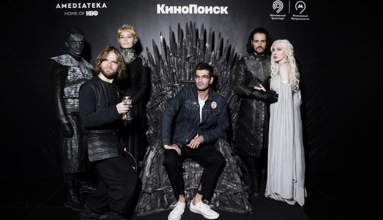 КиноПоиск и Amediateka показали пятую серию «Игры престолов» в Московском метрополитене