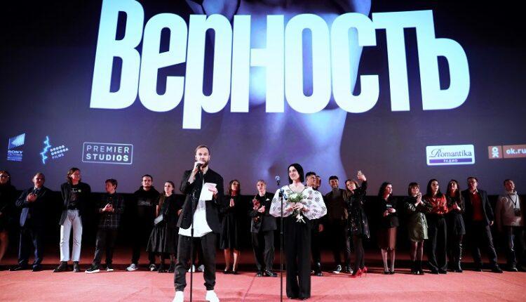 Светская премьера фильма Нигины Сайфуллаевой «ВЕРНОСТЬ»