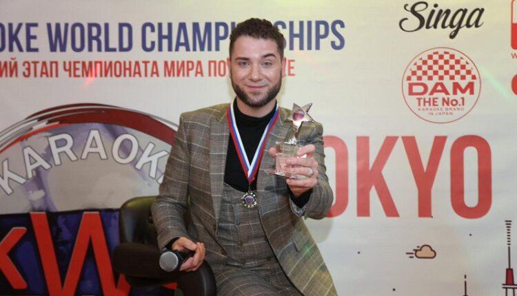 Церемония награждения победителей российского этапа Чемпионата мира по караоке