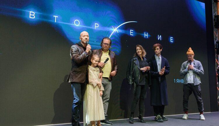 На фестивале поп-культуры Comic Con Russia состоялась презентация фантастического фильма «Вторжение»