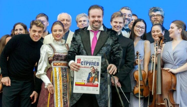 Юбилейный концерт Борислава Струлёва «FANTASY с друзьями» прошел в Кремле