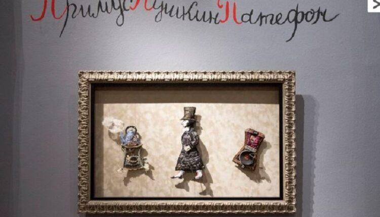 В Москве открывается необычная выставка #примус #пушкин #патефон