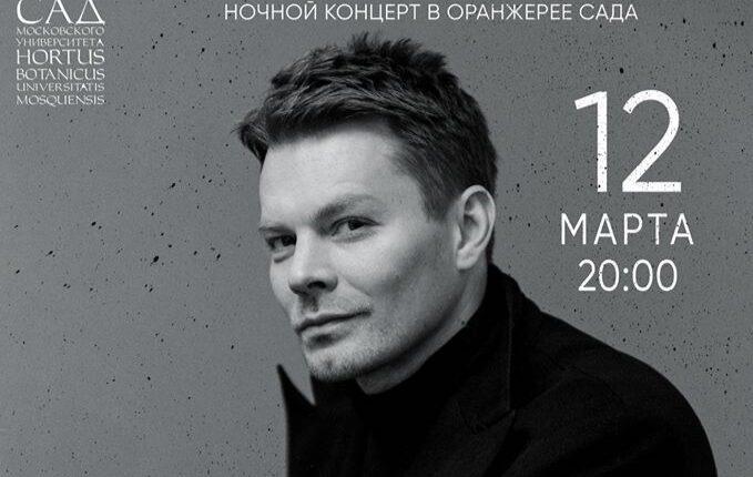 Дмитрий Ланской спелся с поэтессой