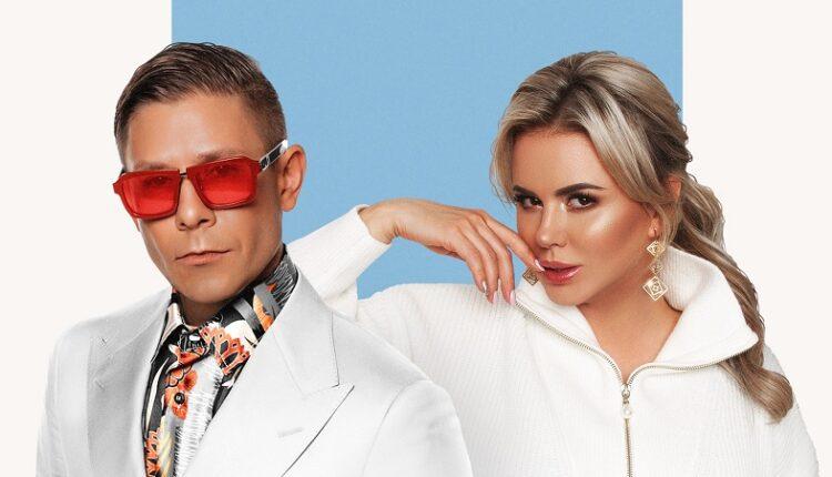 Митя Фомин и Анна Семенович выпустили неожиданный дуэт