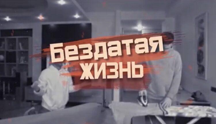 Карина Кросс запускает свой мини-сериал