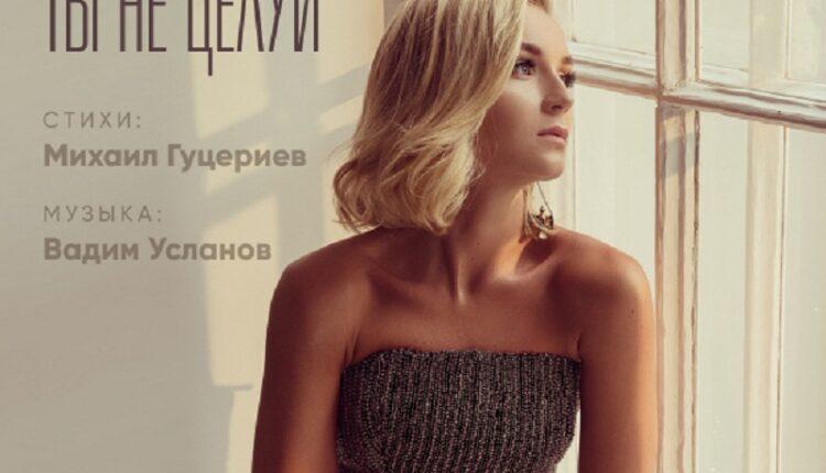 Более 30 000 000 человек услышали песню Михаила Гуцериева в исполнении Полины Гагариной на VK Fest