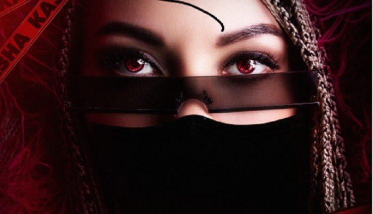 КАЗНА – «Антикаранти»