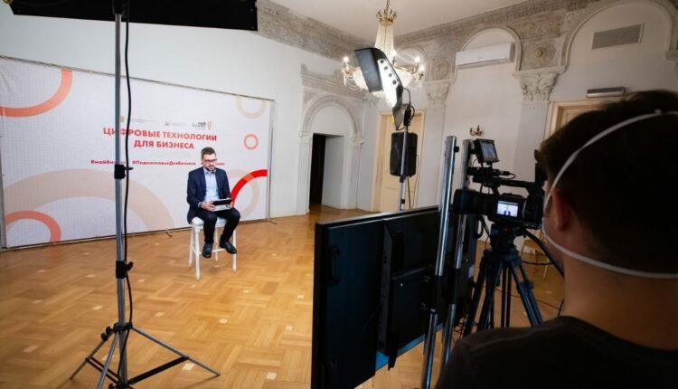 Более 1000 участников подключились к дискуссиям с трендсеттерами: в Московской области состоялся PROтренды Business Forum