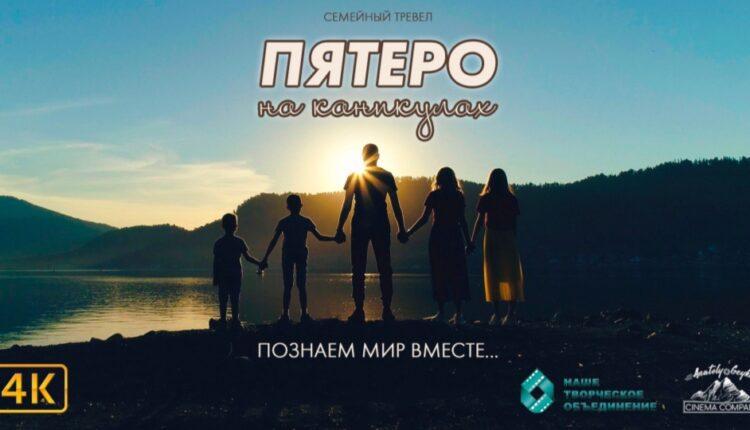 Путешествие на Байкал: открываем Россию заново
