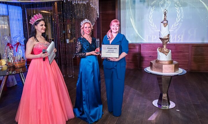 В Москве прошла ХVIII церемония премии «ГРАЦИЯ»