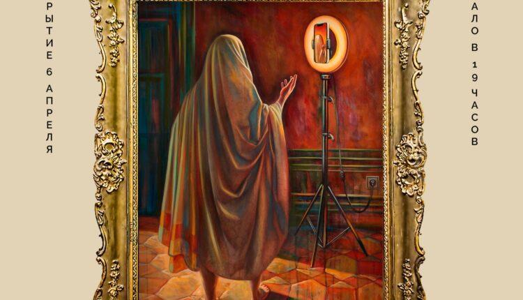 Выставка современной художницы Маргариты Годгельф «Faceless» откроется 6 апреля в пространстве Surface Art Laboratory