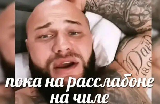 Джиган «На чиле» (feat. Егор Крид, The Limba, blago white, OG Buda, Тимати, SODA LUV, Гуф)